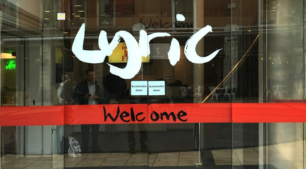 Picture of the entrance to the Lyric theatre Hammersmith