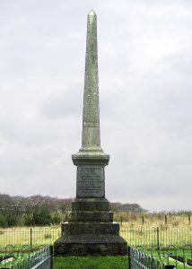 Drumclog Monument